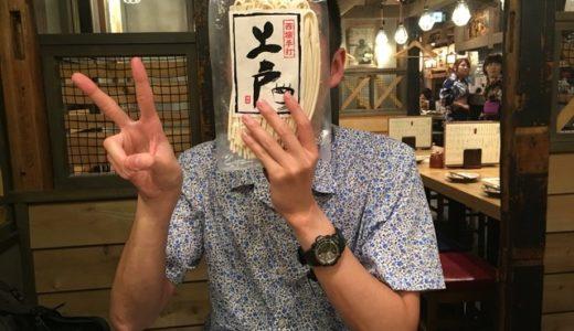 栗田正行先生インタビューその1【インタビュー】文章力はレバレッジメモで鍛えられた