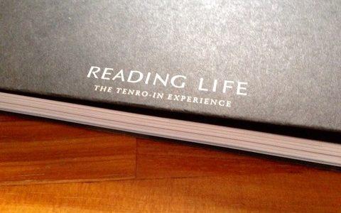 「READING LIFE」開封の儀【本の紹介】あの天狼院書店さんの雑誌がやってきた!