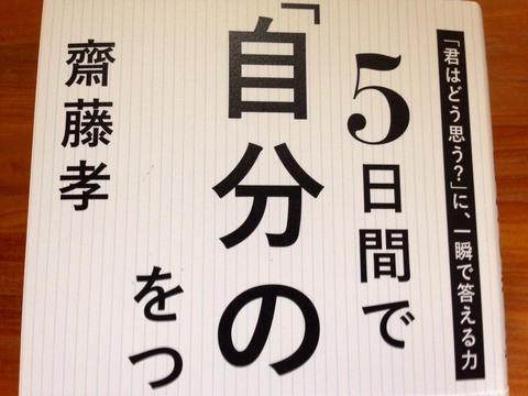 2014-09-24-07-39-49