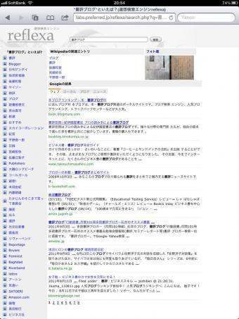 reflex_convert_20110919210356