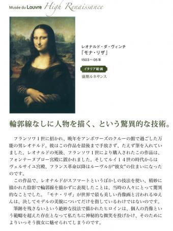 ルーブル4_convert_20110912212946