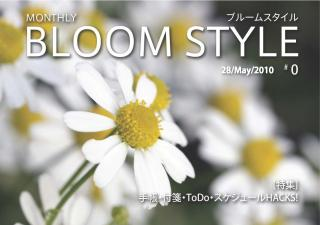 BloomstyleVol0_1