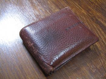 お金をおもてなし【書評】亀田潤一郎(著)『稼ぐ人はなぜ、長財布を使うのか?』(サンマーク出版)