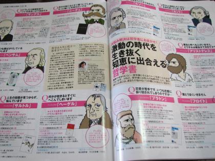 woman5_convert_20110724205034