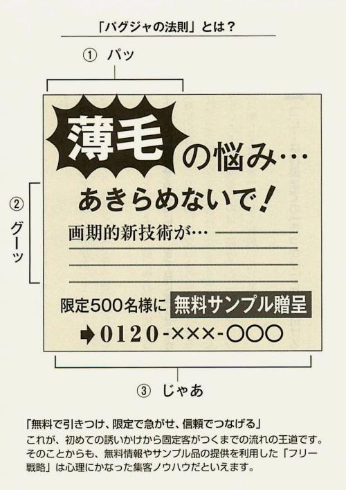 cd50c03b.jpg