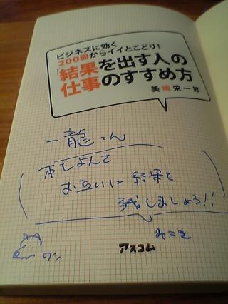 VFSH0011_convert_20100318223633