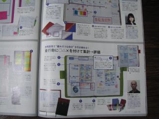 IMG_2879_convert_20101103203534