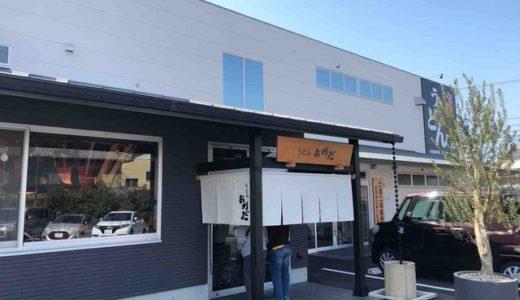 セルフうどん おかだ【さぬきうどん】高級店「おか泉」のDNAを引き継ぎ、リーズナブルに提供する新名店の誕生