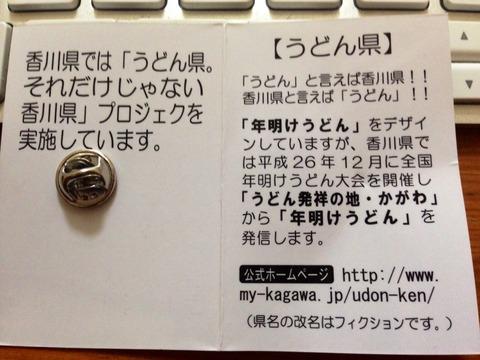 2014-10-05-12-40-37