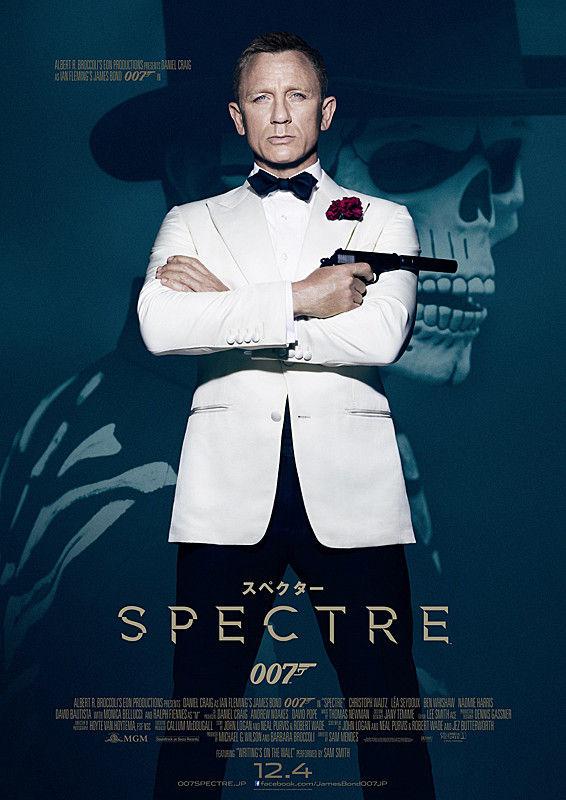 「007 スペクター」【映画レビュー】アクション映画の原点に帰ったスパイ映画の王道