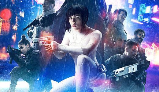 「ゴースト・イン・ザ・シェル」【映画レビュー】スカーレット・ヨハンソンの少佐はいい!ただちょっとね・・・