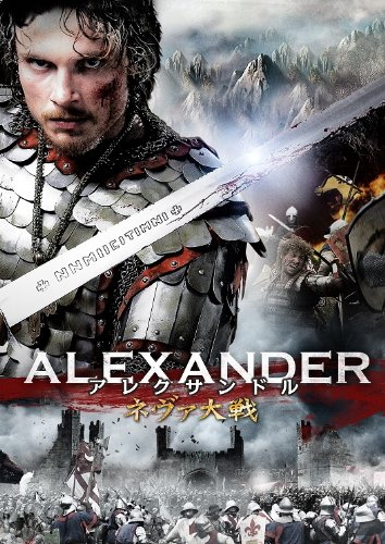 『アレクサンドル ネヴァ大戦』【教養的映画鑑賞】ロシアの英雄とノブゴロド公国を知る