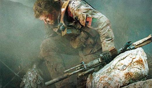 『ローン・サバイバー』【教養敵映画鑑賞】アフガニスタンで何が行われていたのか?テロとの闘いの現場を知る