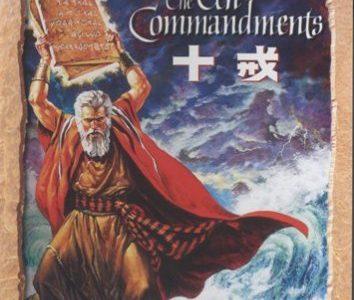 『十戒』【教養的映画鑑賞】一神教の本質を見る作品