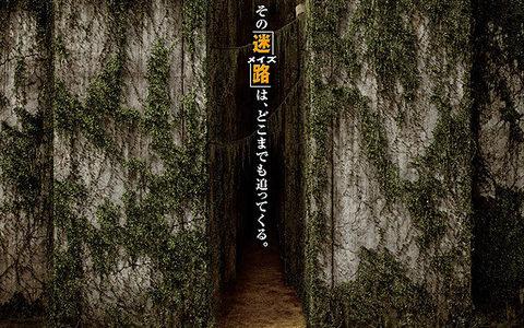 「メイズ・ランナー」【映画レビュー】2時間ハラハラ・ドキドキしっぱなし、そしていろいろな意味で楽しみな作品