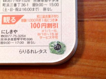 IMG_1510_convert_20120817174845.jpg