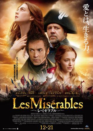 「レ・ミゼラブル」【教養的映画鑑賞】7月革命のパリ市街戦は多分こんな感じだったんだろうな