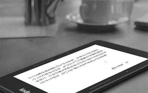 上位機種 Kindle Voyage 登場、予約開始!【Kindle】徹底的にこだわり抜いた電子書籍リーダー
