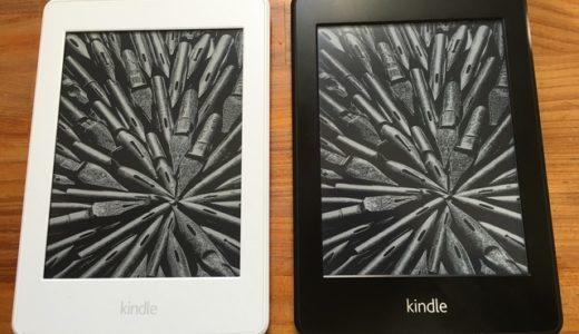 Kindle Paperwhite ホワイトモデルを1日使ってわかった圧倒的な良さ