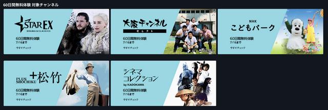 スクリーンショット 2019-06-30 15.46.29