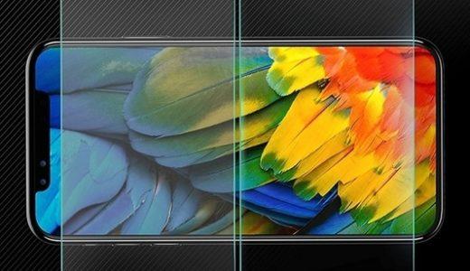AnkerからiPhoneX用ガラスフィルム「KARAPA GlassGuard」発売開始!9月22日まで20%OFFセール中