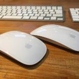 「Magic Mouse2」【レビュー】はっきり言って旧モデルとの違いがよくわからない