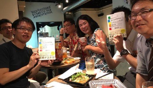 日本酒BAR酒母【旅グルメ】池袋の日本酒BARですっかり日本酒好きになってしまったの巻