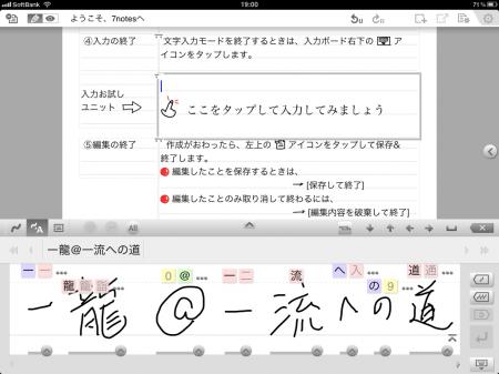 004_convert_20110208203100