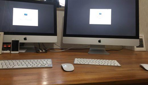 iMacのお引っ越し【iMac】移行アシスタントとLANケーブルで古いiMacから新しいiMacへデータを移行したメモ