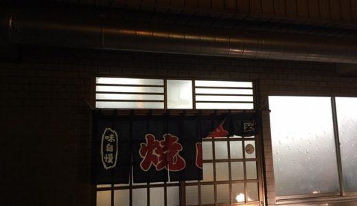 焼き肉ニュージャパン【グルメ】精肉店直営のハイレベル焼肉店