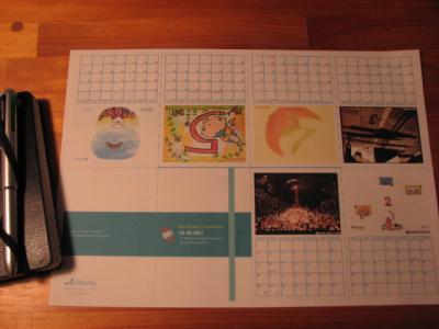 【モレスキン】2011年モレポケカレンダーの使い方がやっとわかった件