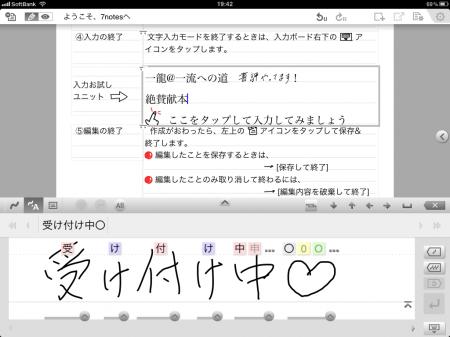 006_convert_20110208203156