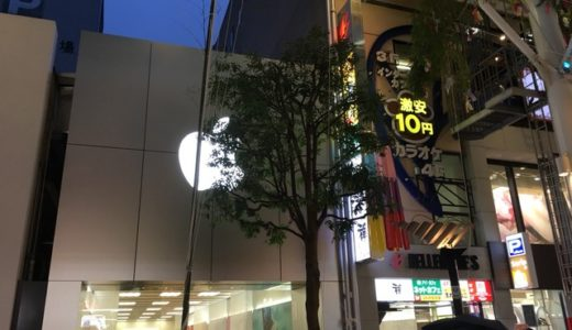 仙台でも聖地巡礼、はじめて「アップル脅威のエクスペリエンス」を体験した!