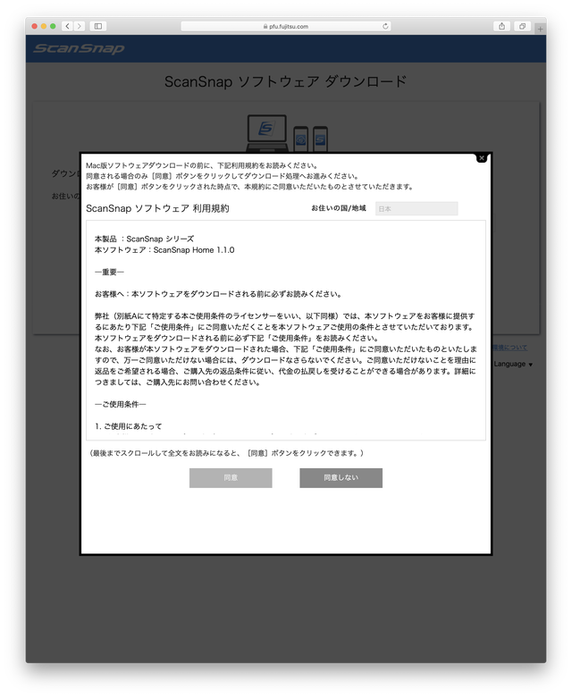 スクリーンショット 2019-04-04 16.51.04