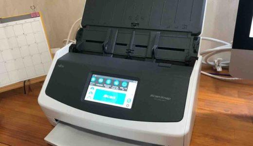 "ScanSnap iX1500【設定】""自炊""のためのプロファイル作成"
