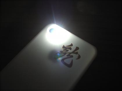 懐中電灯1