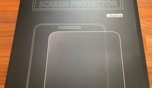 iPadPro用ガラスフィルムが届いたけど、その大きさに一瞬ビビってしまった