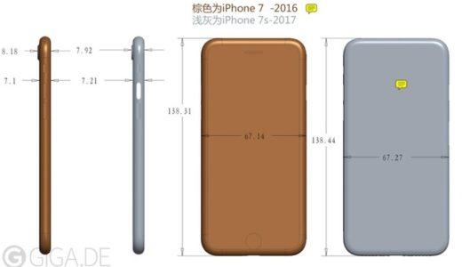 iPhone8の本体は少し厚くなってカメラの突起が減るかも。このデザイン変更は大歓迎だ!