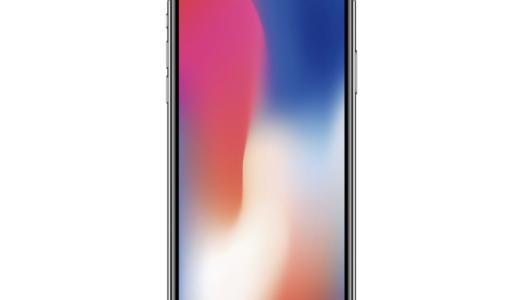 iPhoneXの新しいジェスチャー・ 基本操作方法のまとめ