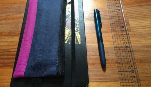 【モレスキン】一本の線を記入する、毎月はじめの手帳の準備