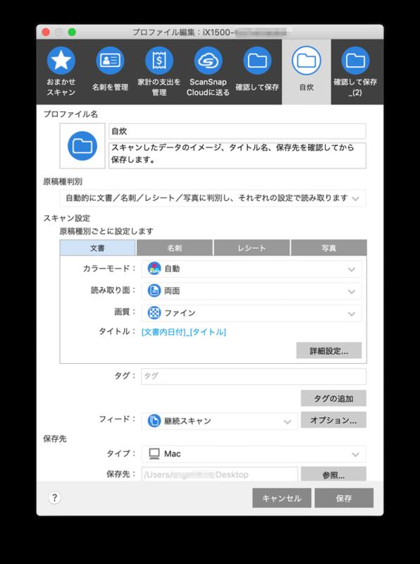 スクリーンショット_2019-04-04_17_53_03