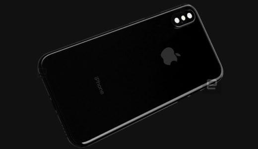 iPhone8は5インチと5.8インチの2モデルが登場する?6インチクラスのファブレットの座を狙うのか?