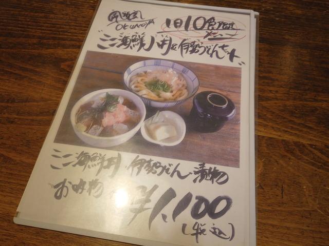 DJI_0095