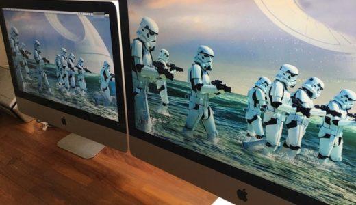 新しいiMacを3週間使ってのレビュー【iMac】美しいディスプレイ、高音質、そしてパワフルな音声入力