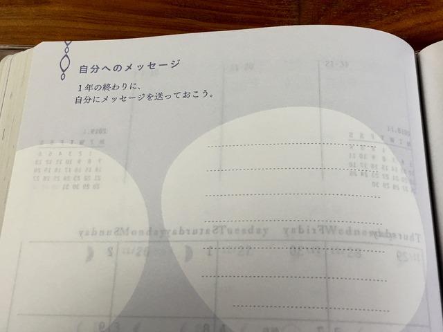 IMG_6711