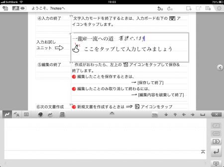 005_convert_20110208203125