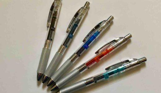 エナージェルインフリー【文房具】インクの美しさが映える透明軸、11月に定番化決定か