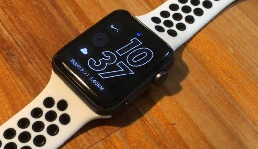Apple Watch Nike+風非純正シリコンバンドを購入してみた。なんだこれ、十分じゃないか