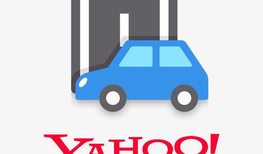 【iPhoneアプリ】ドライブや旅行先の提案までしてくれる「Yahoo!カーナビ」はやっぱり最強