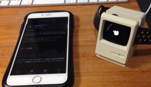 Apple Watch のOSをアップデートする方法